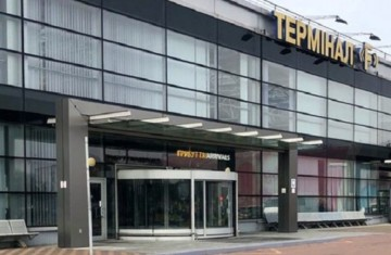 Открытие терминала F. Пассажирам на заметку