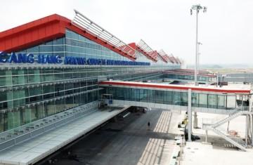 Лучший в мире аэропорт находится во Вьетнаме