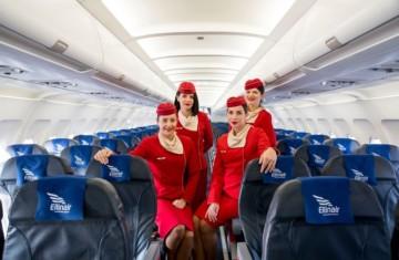 Аэропорт «Киев» (Жуляны) начинает сотрудничество с  АК Ellinair
