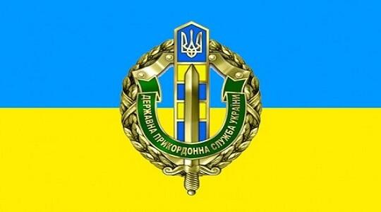 Відносно обмеженнь на в'їзд іноземних громадян на територію України.