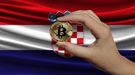 В Хорватии выпускают парфюм с ароматом биткоина